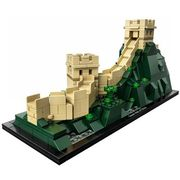 Lego ARCHITECTURE Wielki mur chiński great wall of china 21041